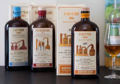 Habitation Velier Rum